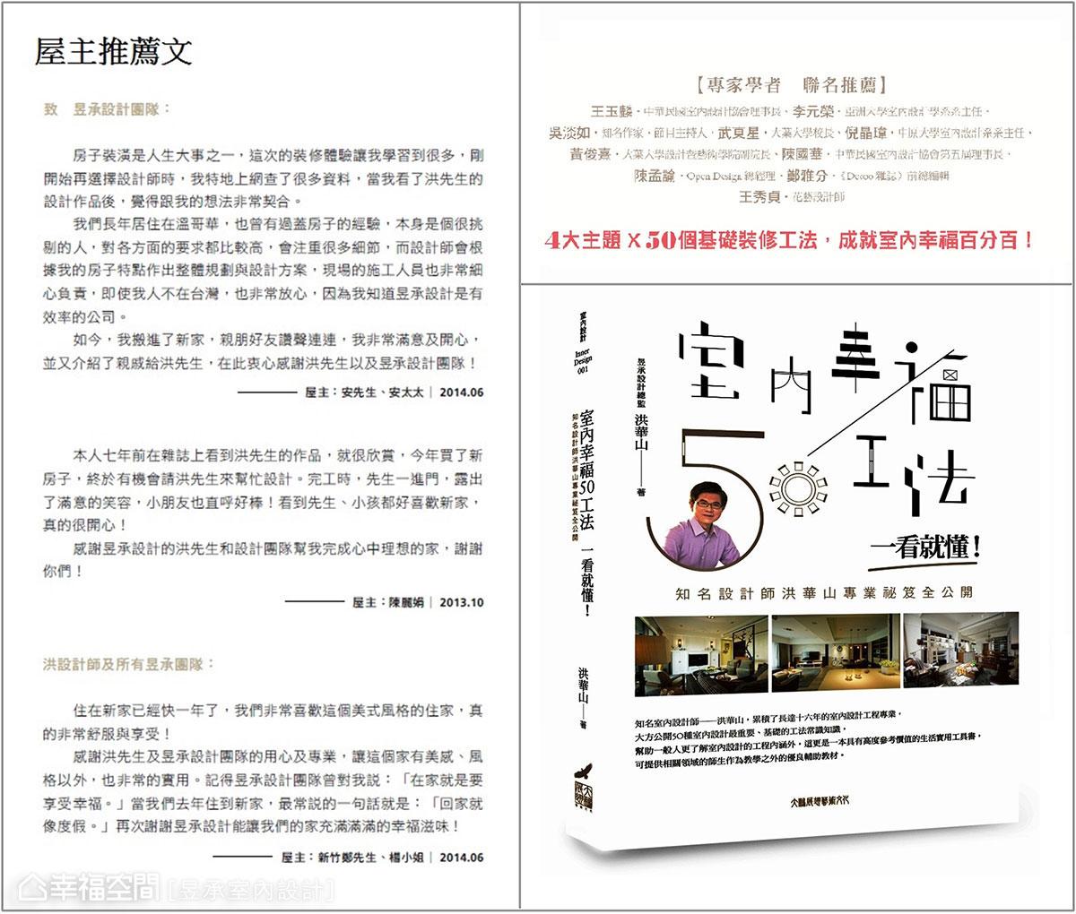 issue01_01_06.jpg