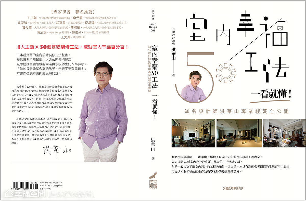 issue01_34_01.jpg