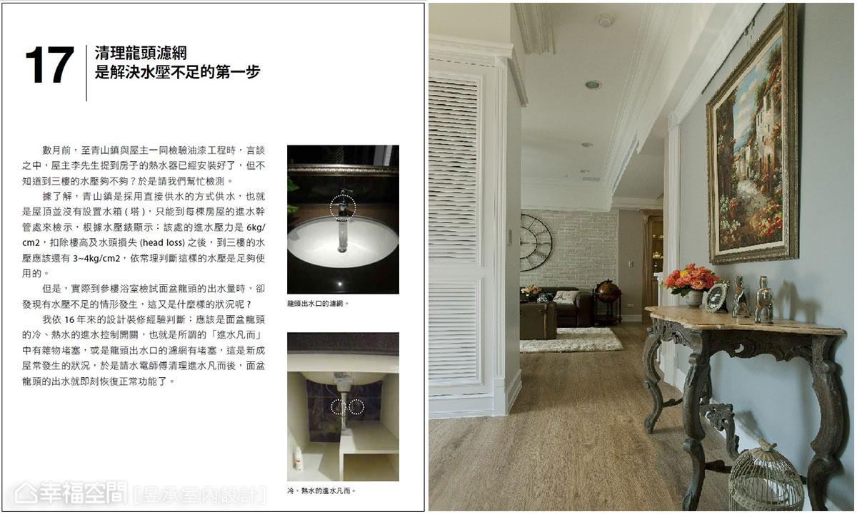 issue01_34_03.jpg