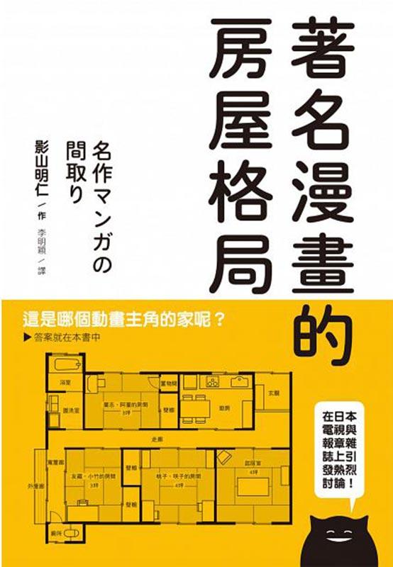 issue04_22_09.jpg