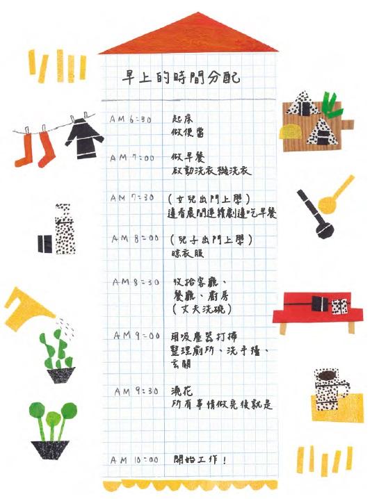 issue04_240_03.jpg
