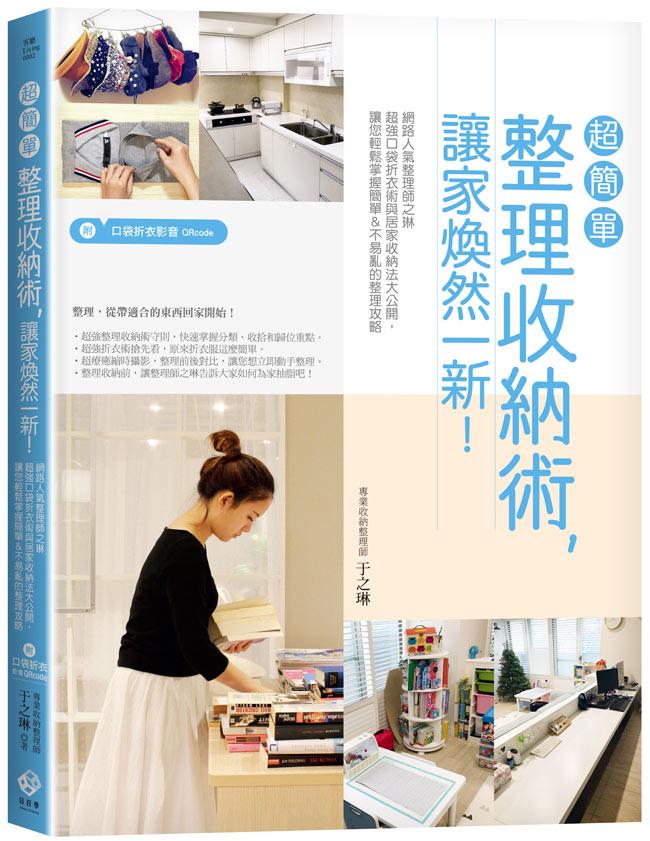 issue04_259_08.jpg