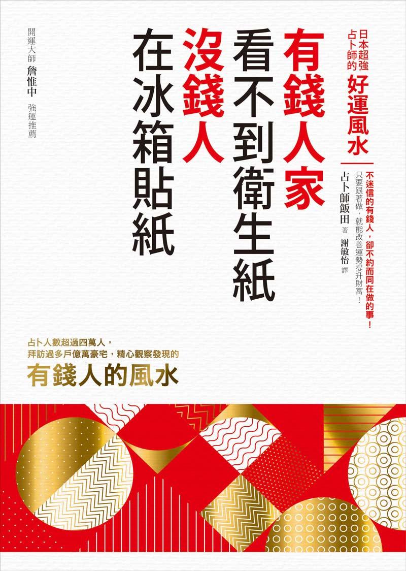 issue04_346_05.jpg