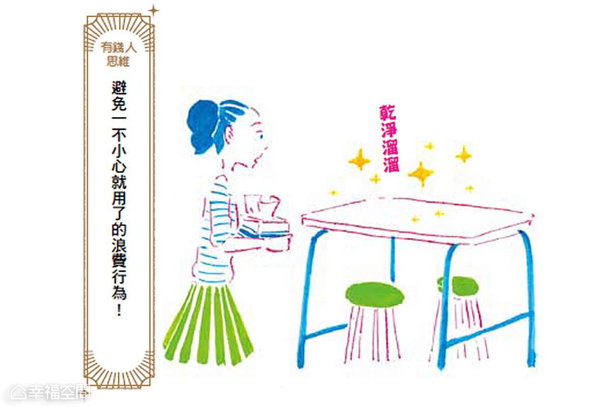 issue01_372_01.jpg