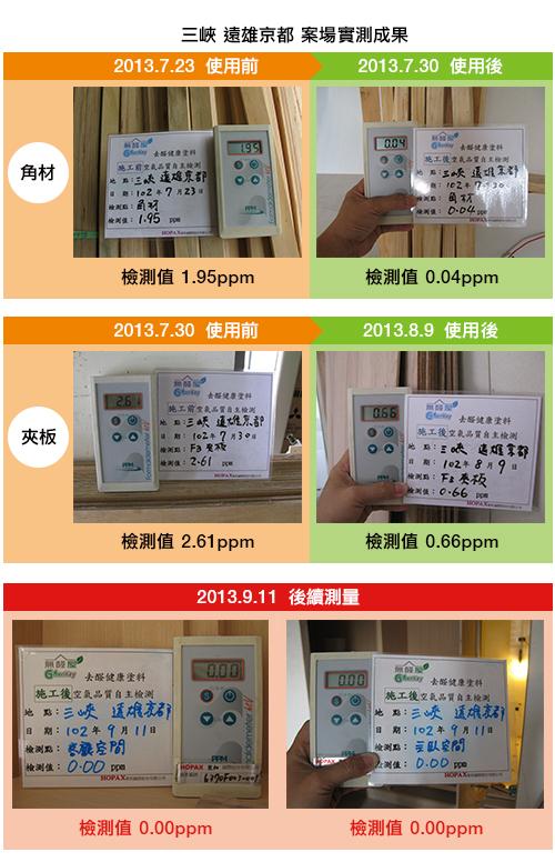 topic01_31_06.jpg