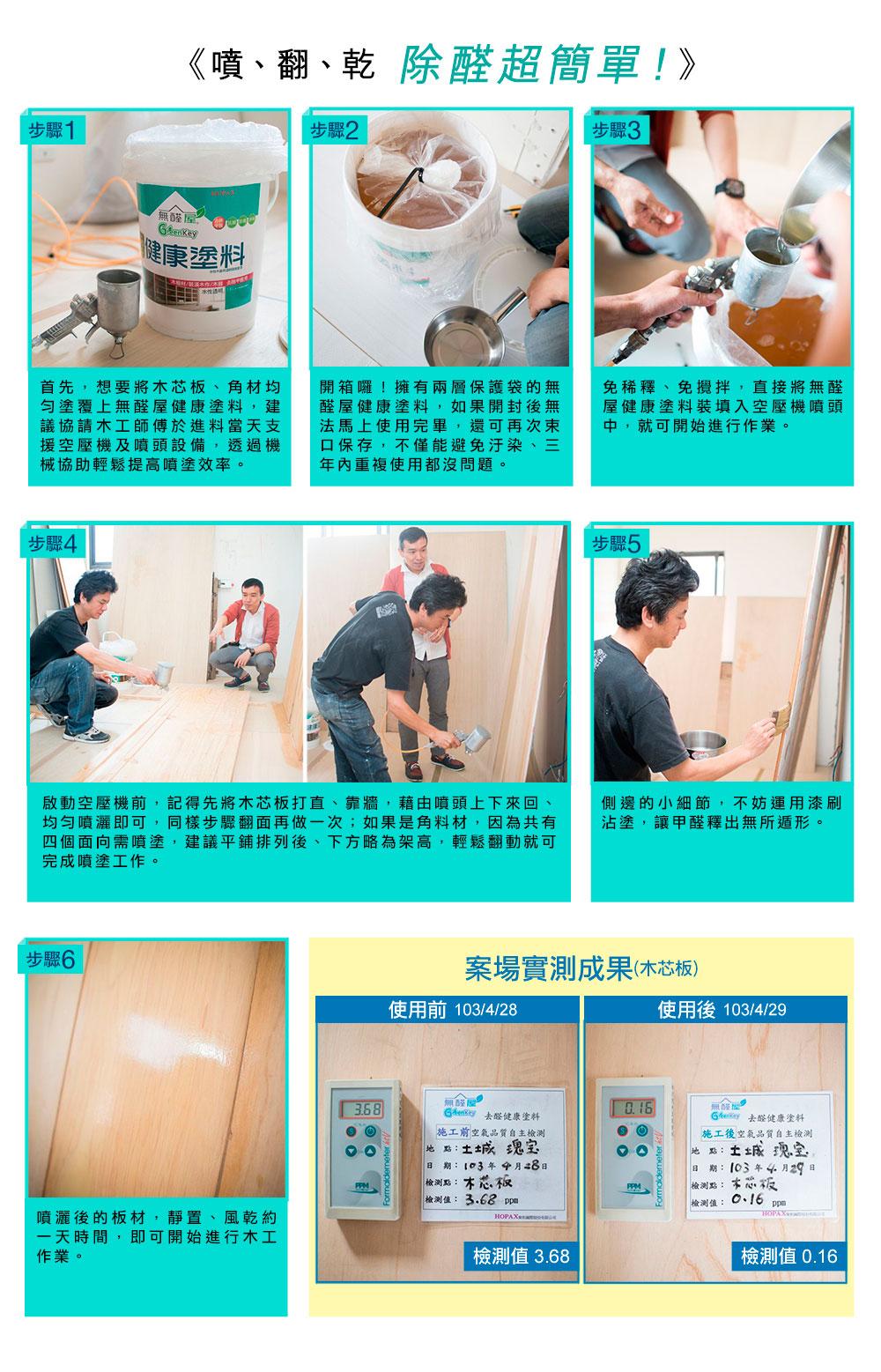 topic01_88_03.jpg