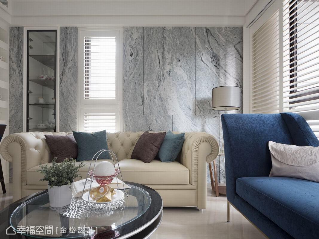 以微現代古典為主軸,米白色基調搭配質感家具,呈現出城市慵懶的時尚精品風,完美圍塑幸福溫度。