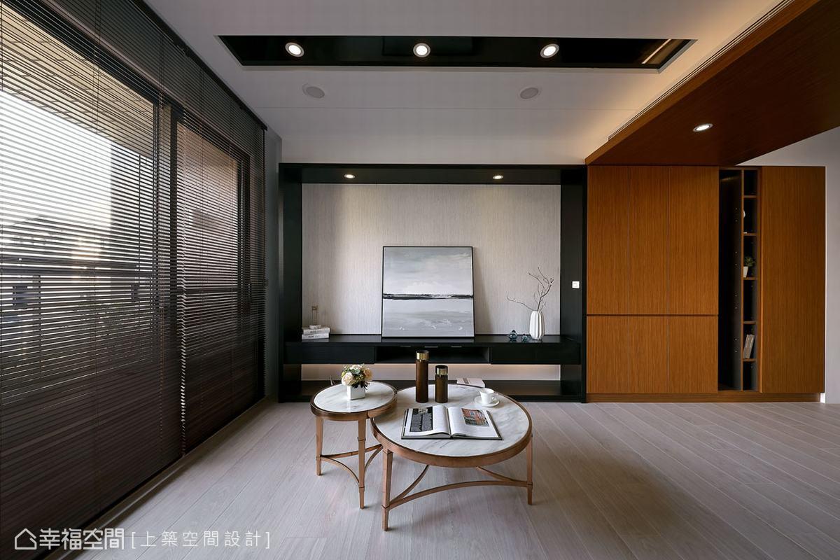 與電視櫃相呼應的黑色天花板造型燈在白色天花板的襯托下,顯得現代感十足。佐以木百葉及木質天地櫃的溫潤,展現更舒適的現代居家。