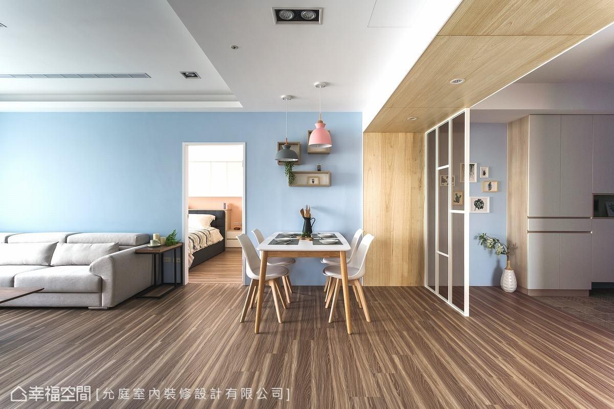 為消弭大樑帶來的壓迫感,設計師運用木皮包覆造型,從壁面延續到天花,同時界定場域的分界。