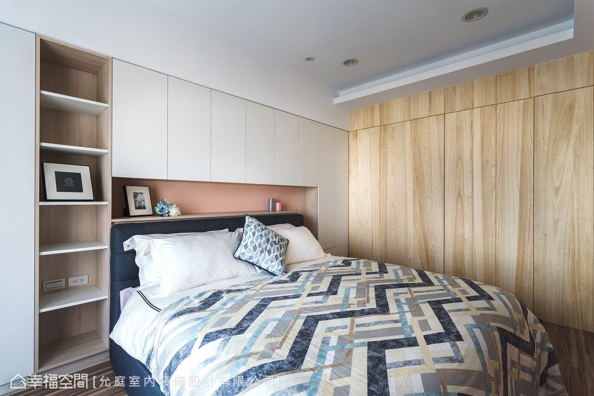 設計風格上以溫暖為主軸,用粉橘色及淺色的木質紋理,營造舒眠氛圍。利用床頭的樑下空間配置收納櫃,兩邊不對稱的設計增添趣味性。