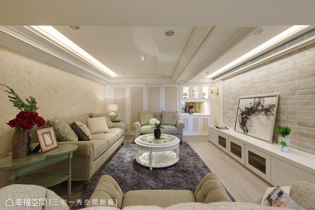 運用精緻古典線板以及光帶設計,修飾客廳梁柱,賦予米色調客廳更多優雅質韻。
