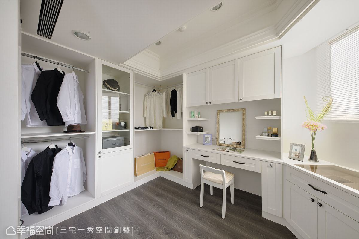 簡約的白色調更衣室,俐落的開放式衣櫥、展示玻璃櫃,搭配帶有古典質韻的收納櫃,兼具機能與美觀。