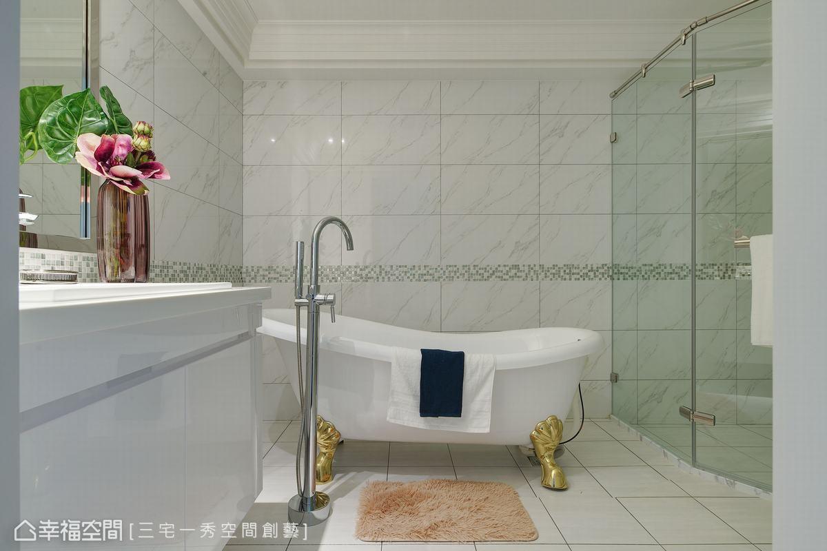 選用雪白銀狐牆面,搭配造型浴缸,賦予主臥衛浴五星級質感享受。