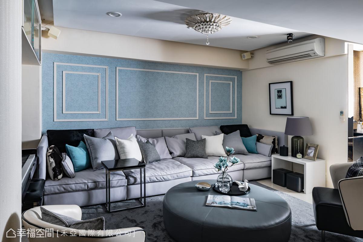 簡單的線板框出古典風格主牆,搭配淺藍色壁紙,成功打造客廳的視覺焦點。