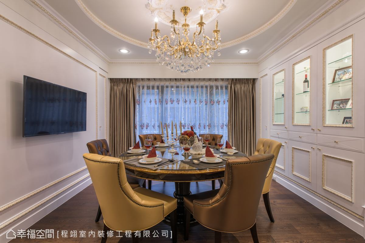 餐桌與餐椅皆為訂製家具,金色華美的質感搭配水晶吊燈,使全家人團聚的用餐空間更加精緻典雅。