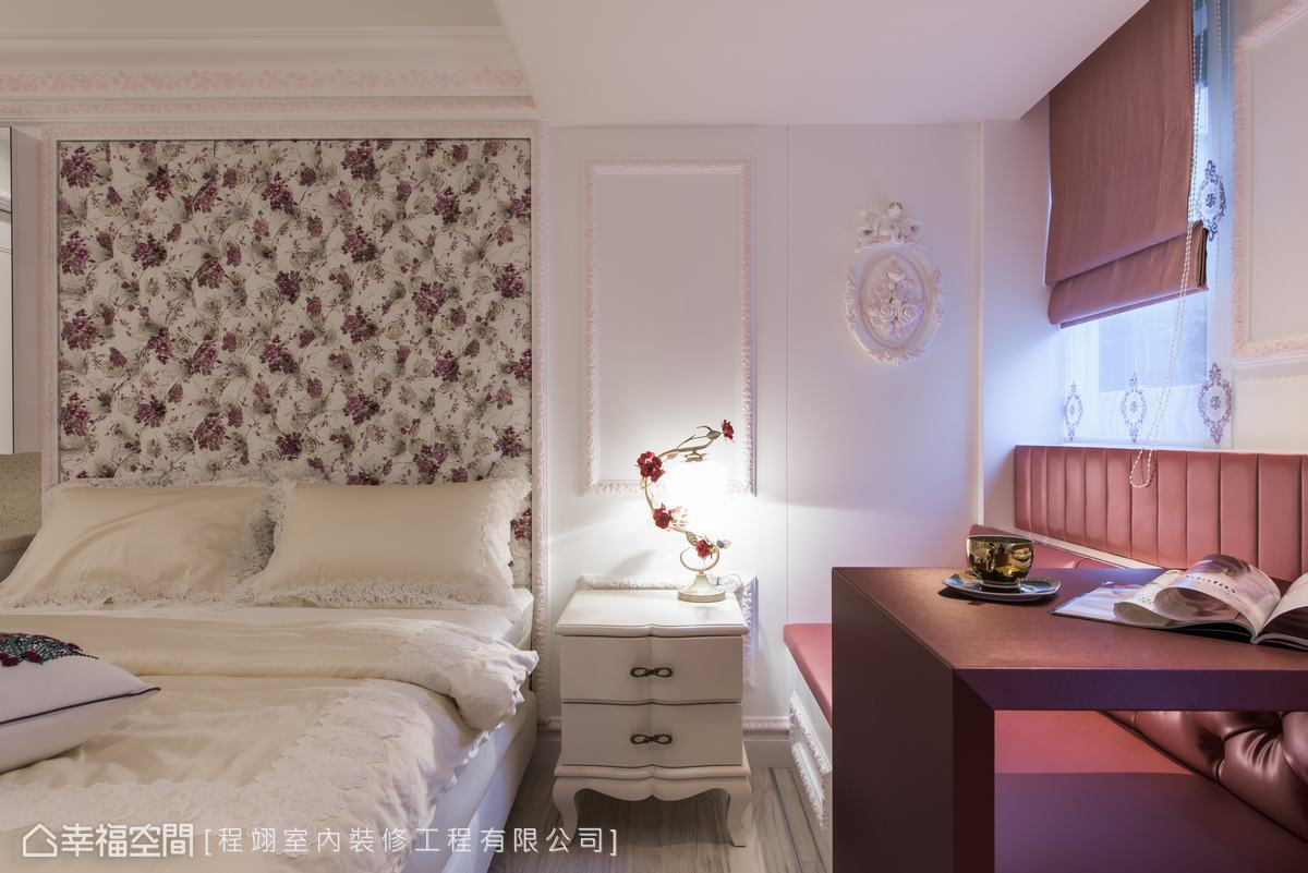 以祕密花園為主題,床頭背板使用花卉圖案繃皮拉扣,搭配浪漫的蜜桃粉色臥榻區,營造充滿休閒的閒適氛圍。