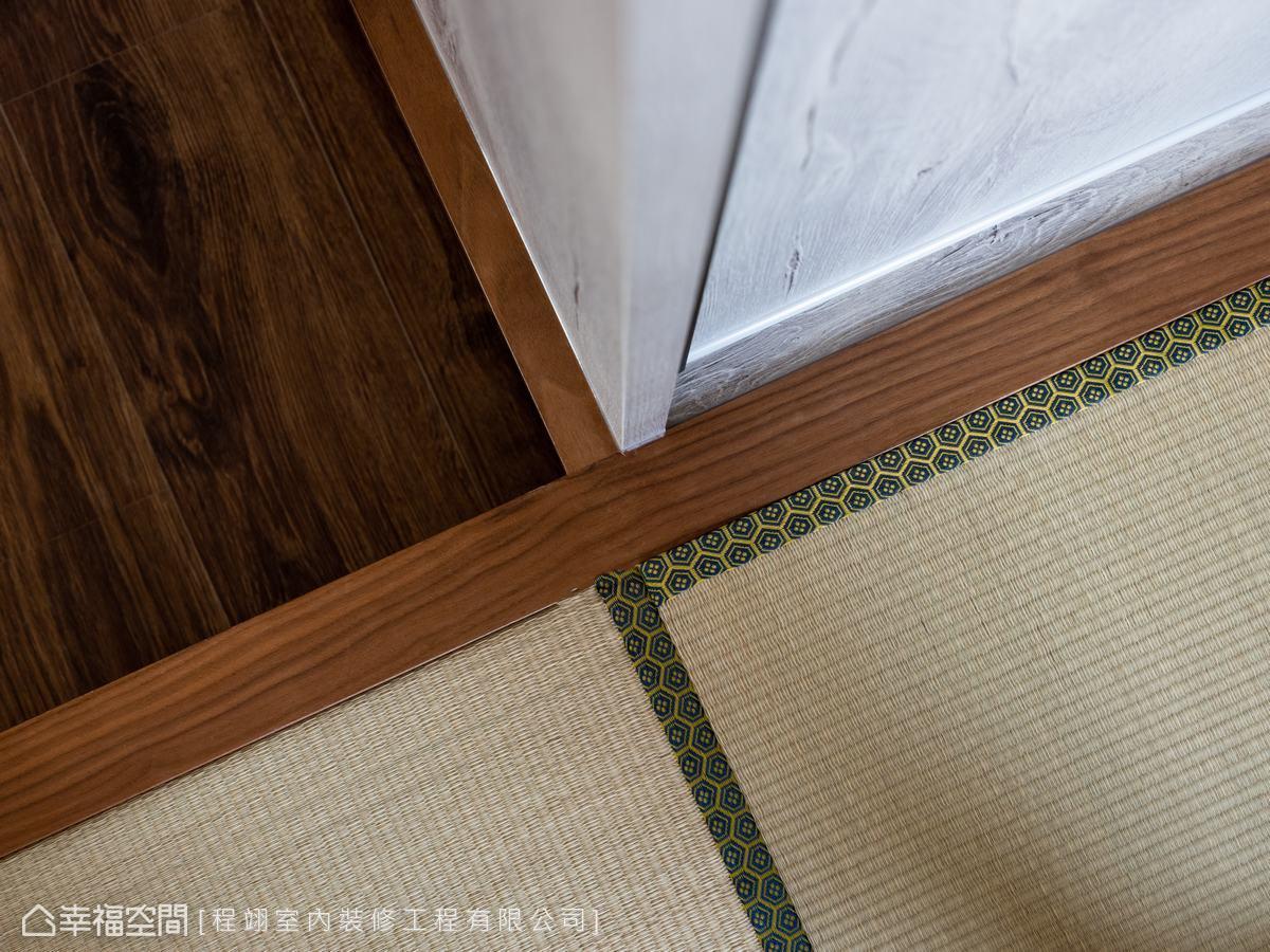 每個房間的榻榻米滾邊有個別的顏色,即使在日式簡約中,也能找到屬於自己的獨特性。