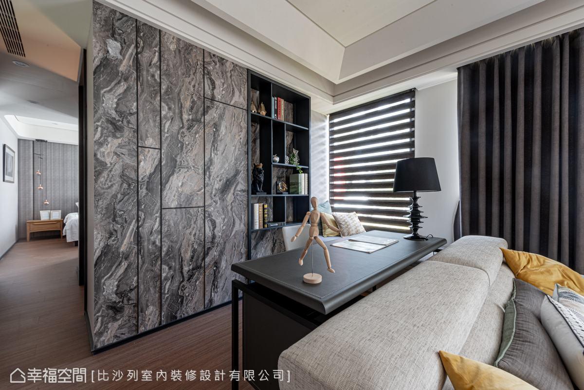 以3D仿真石牆,搭配黑色櫃體、同色書桌及百葉窗,營造低調奢華的氣質。