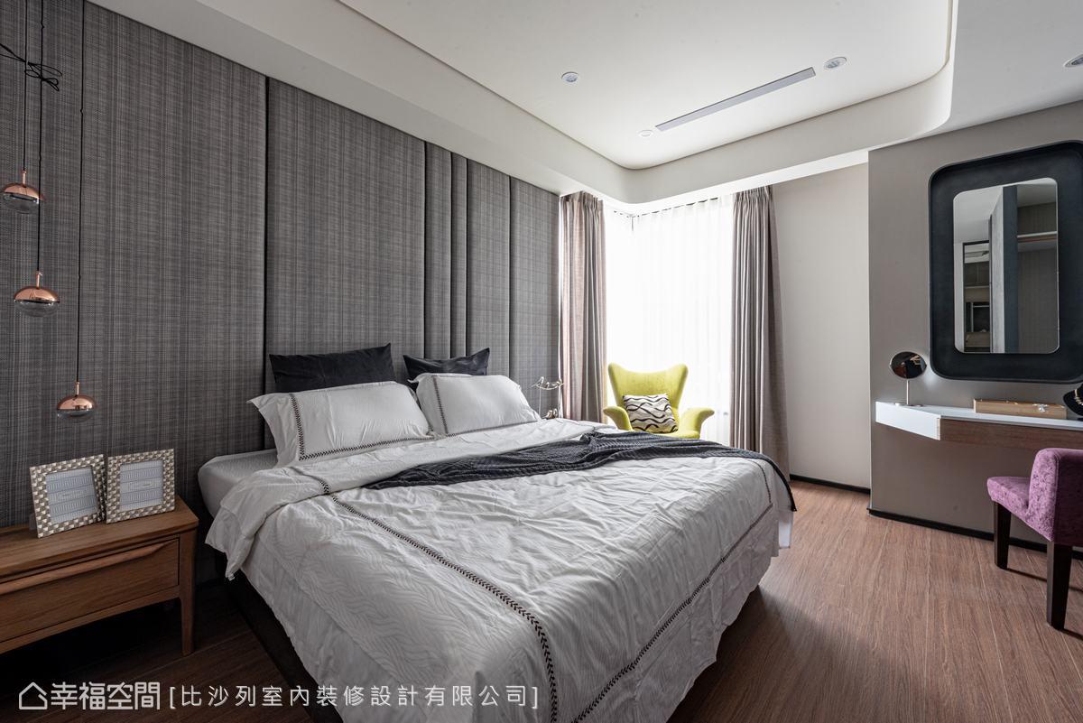 灰色格紋鋪陳主臥的背牆,以分割線裝飾,瀰漫沉穩、慵懶的氛圍。