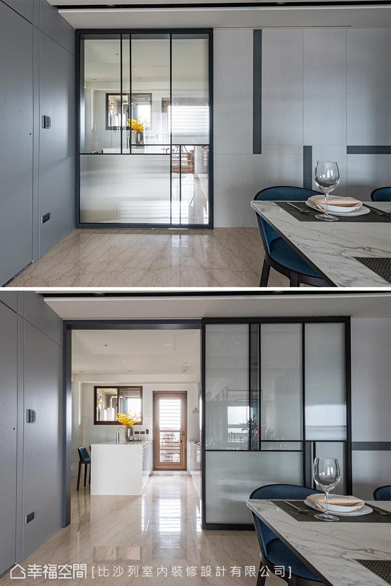 客廳與餐廳採半開放式設計,利用清玻與長虹玻璃及線條切割,形成視覺上的變化,滑軌式拉門保留使用上的彈性運用。