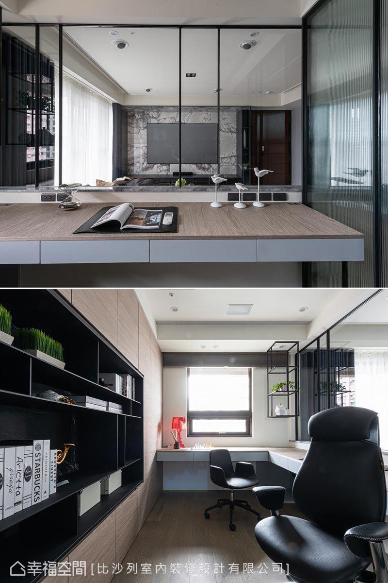書房設置了完整的收納櫃,既是工作室也是男主人專屬的電玩遊戲空間,有效紓解平常忙碌的工作壓力。