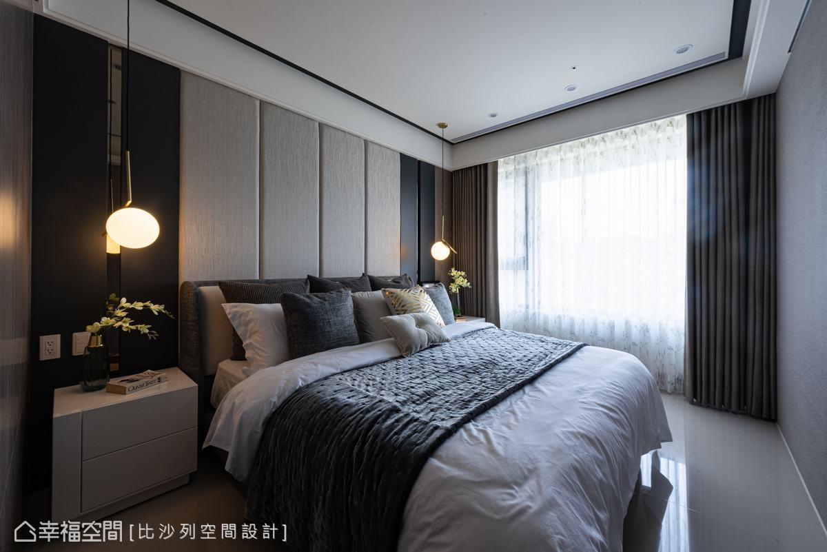 簡約吊燈帶出一抹時尚感,床頭繃布挹注暖心溫度,形塑慵懶放鬆的舒眠環境。