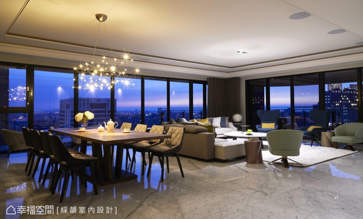 開闊的客餐廳公領域,以兩面落地玻璃窗為伴,在家就能坐看日升月落,品味美好時光。
