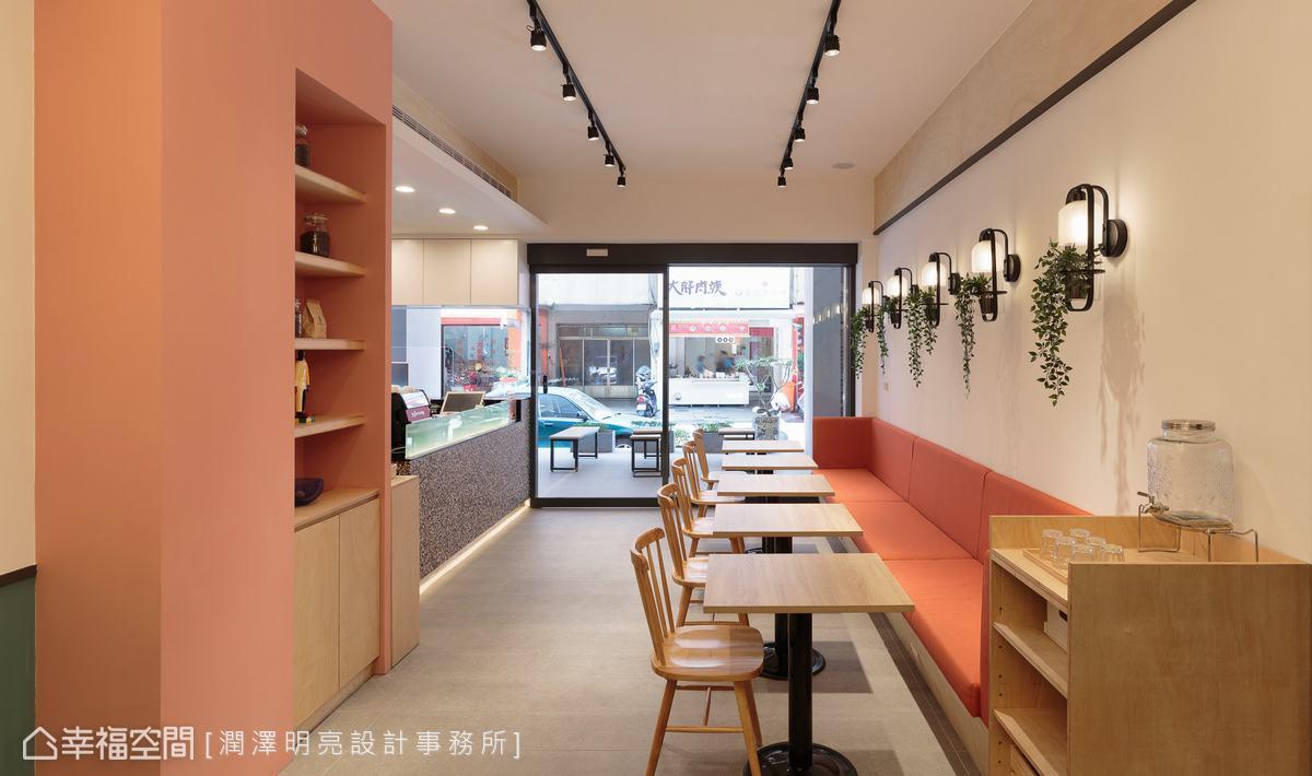 招牌上的橘粉色變成柔軟舒適的沙發及大面牆,營造甜美夢幻氛圍。