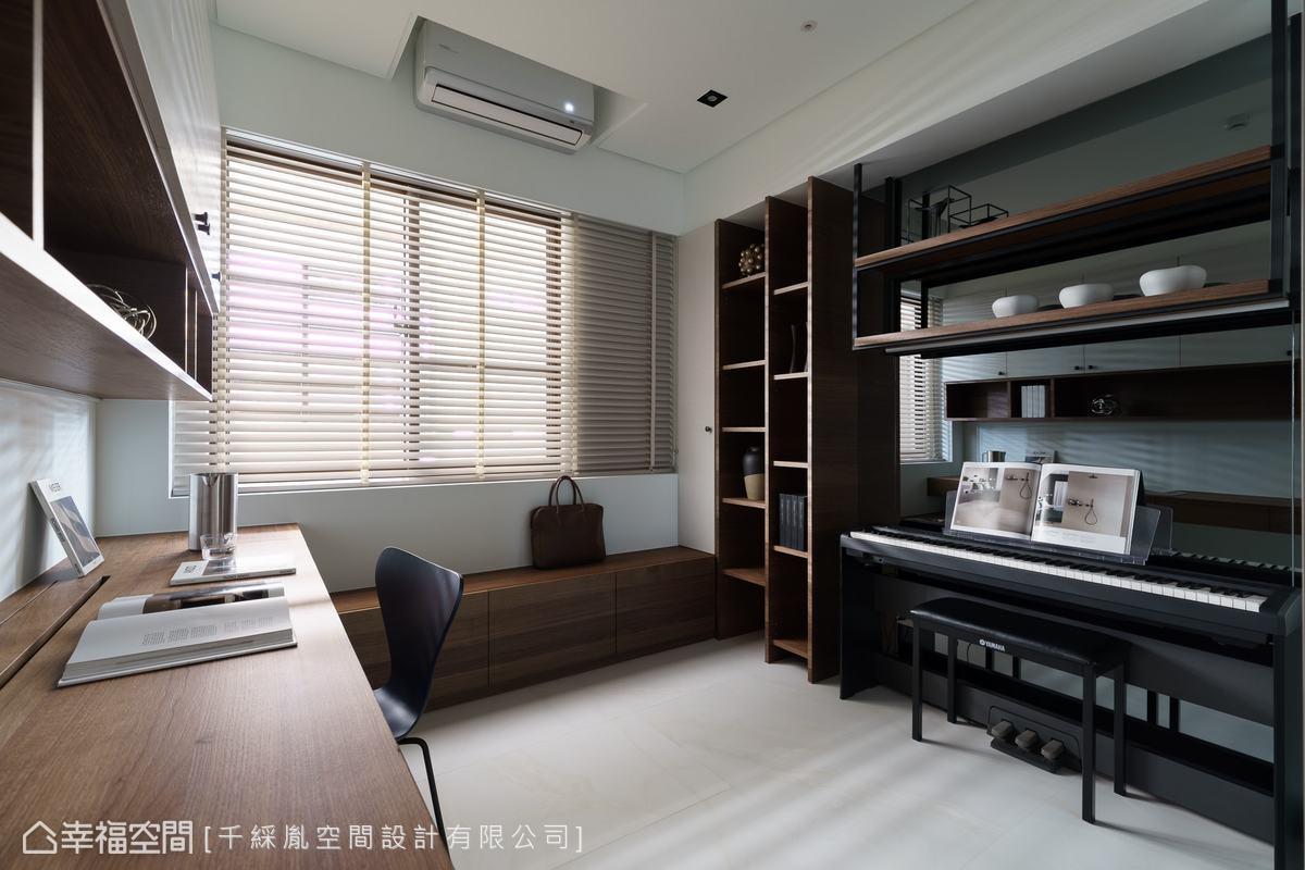 書房與琴房