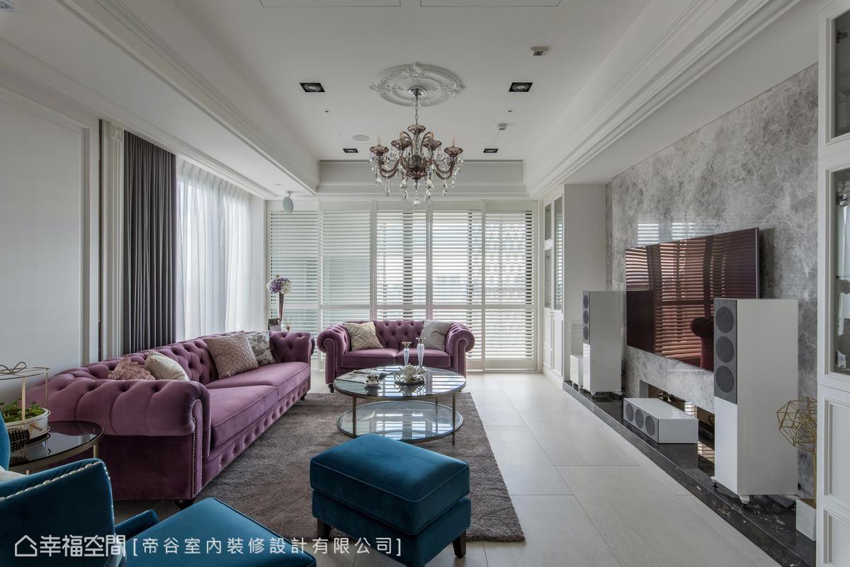 粉紫色及藍色沙發堆疊出空間層次感,帶入微奢華氣韻,構畫輕簡優雅的生活即景。