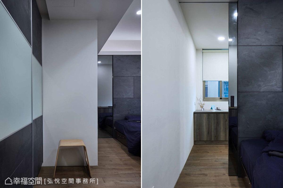 除了臥室的拉門衣櫃,床頭旁更以鏡面拉門隔出更衣室,鏡面效果除放大空間,亦能作為全身穿衣鏡。