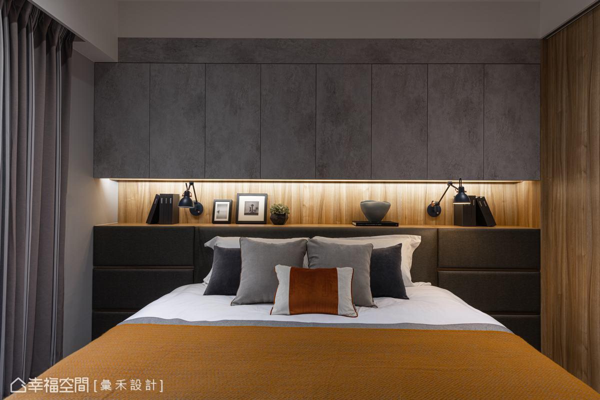 床頭植入整面收納,提升收納容積,但仍適度挖空,賦予輕盈現代視感。