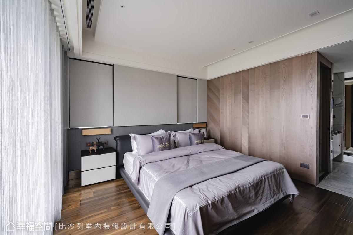 格局加大後,主臥擁有兩個採光面,設計師選擇一面作為床頭牆,並置滑門,保留通風、採光等使用彈性。