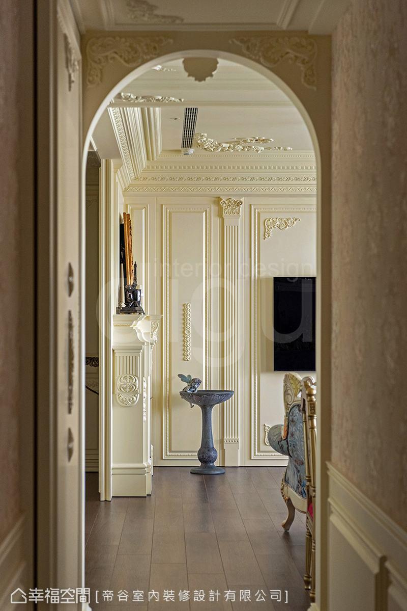 通往私領域廊道,以歐式古典線板打造圓拱門,裡側細節處也採雕花線板裝飾,力求風格完整呈現。
