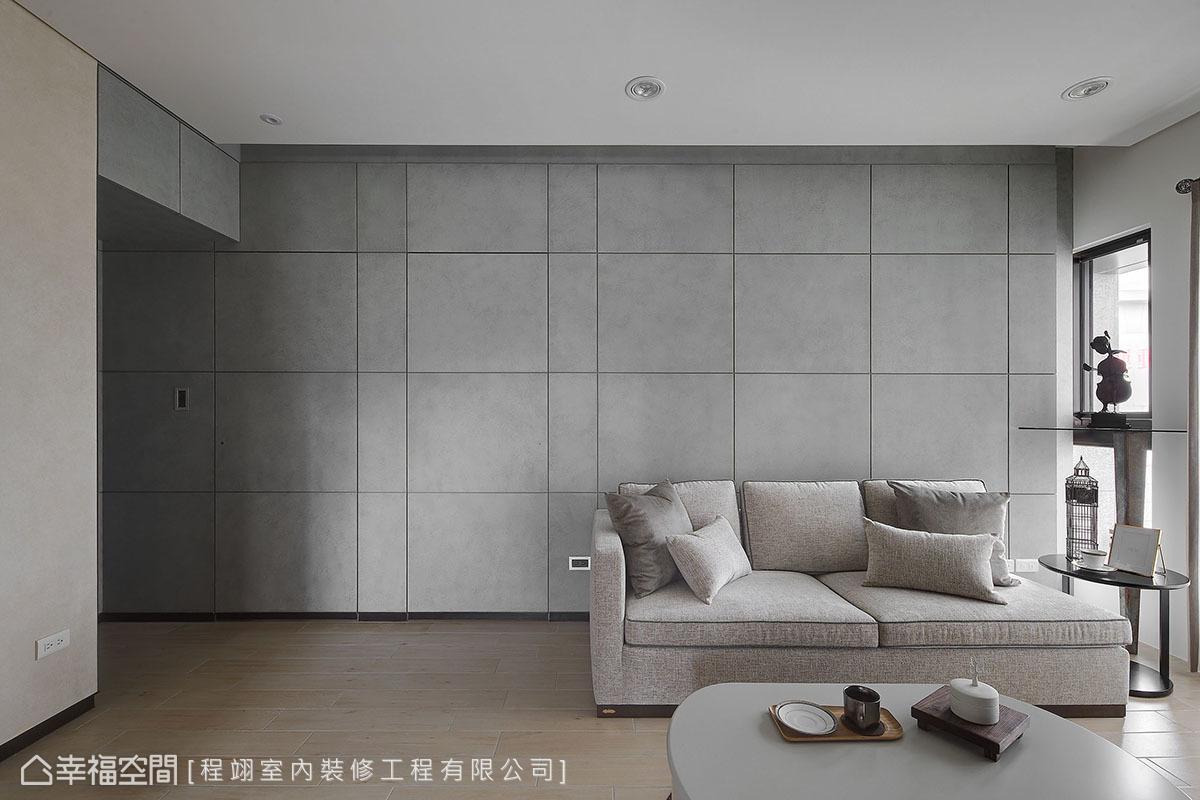 設計總監YOCICO採清水模漆、溝縫設計手法,營造日本美術館氛圍,且隱藏私領域門片,形塑一致性的空間感。