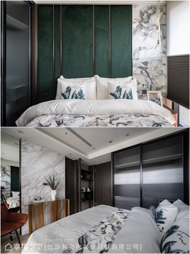 以孔雀綠底的床頭壓上古銅金邊框,營塑出內蘊豐富卻流露沉穩感的經典構圖。