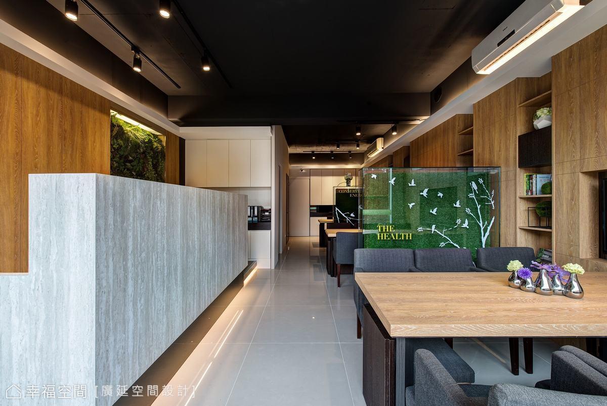 現代揉入綠意 簡約風招待空間