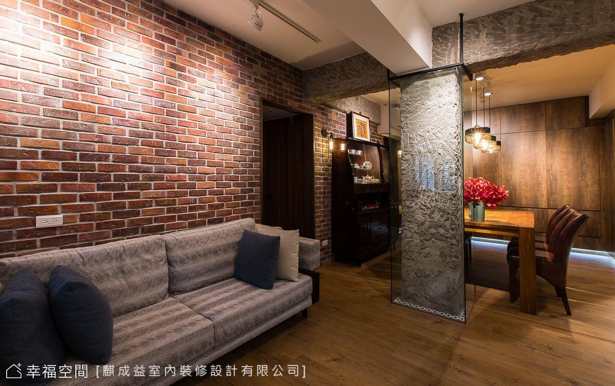 台北市新南公館住宅