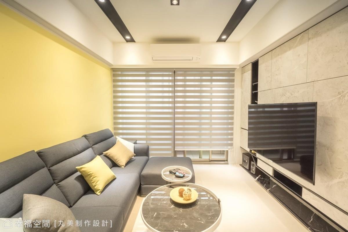 黃色是最愉快的顏色 | 現代風 | 45坪