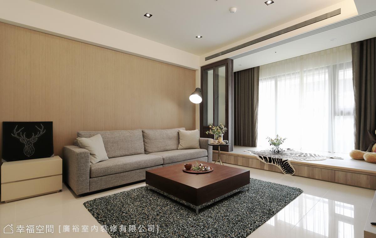 瀞之憩所×許你日日靜好|現代風|32坪|3房、2廳、2衛