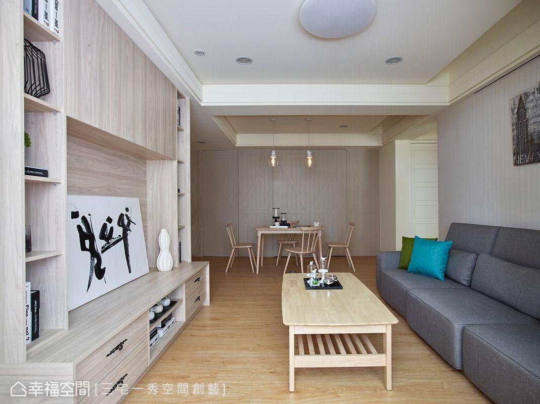 郁琇琇設計師以年輕夫妻喜愛的北歐風為題,精心挑選五種木紋質感建材,打造溫馨舒適的居家場景。