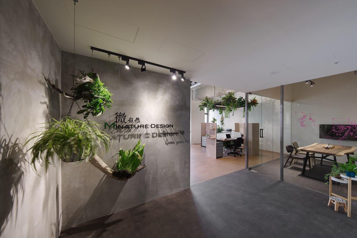 以植物為主角的森林系辦公室